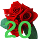 Поздравления с 20-летием