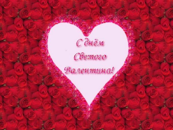 Розы и сердце