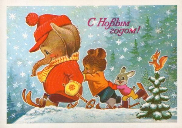 Детское Новогоднее поздравление